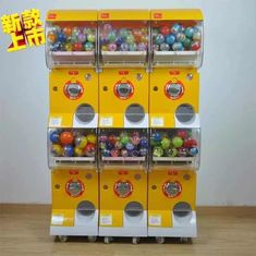 Supermarket Prize Vending Machine For Over 6 Years Old Kids And Adults